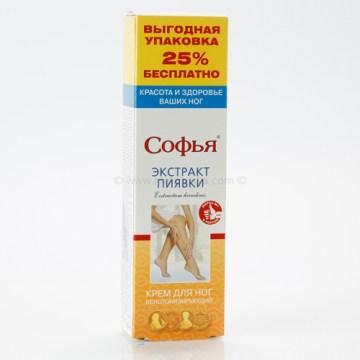 Ruski preparat SOFIJA Ekstrakt pijavice - krem za noge 125 ml