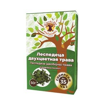 Sibirski čaj LESPEDEZA DVOBOJNA - trava