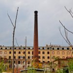 Alatini Factory Salonika