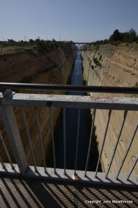 Corinth Canal: The View West to the Corinthian Gulf