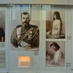 A photo of the Russian Imperial Family
