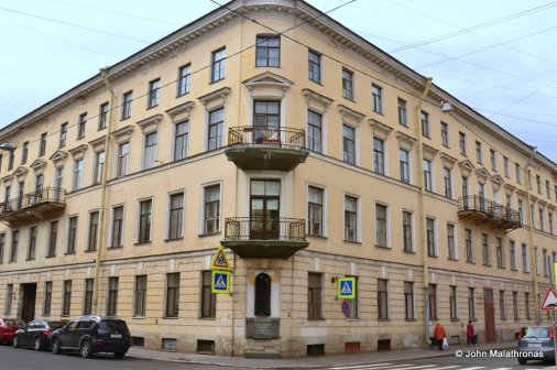 Right opposite Dostoevsky's Apartment is Raskolnikoff's assumed residence