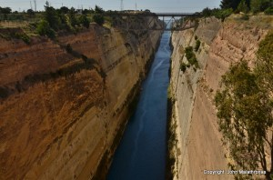 The Corinth Canal view towards the Aegean