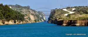Corinth Canal: The view from below