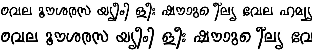 We found them on font websites and. Malayalam Fml Font Free Download