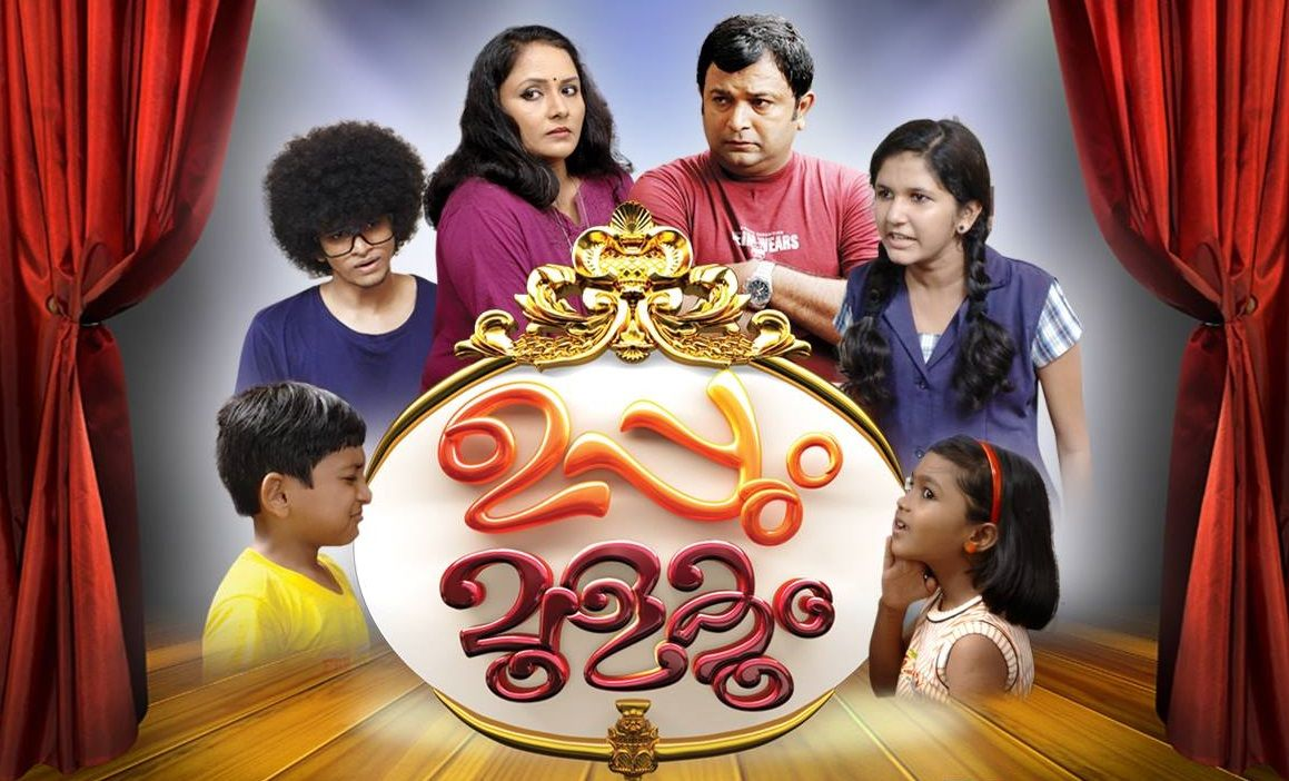 Uppum Mulakum Show on Flowers TV Cast and Crew - List of Actors and Actress