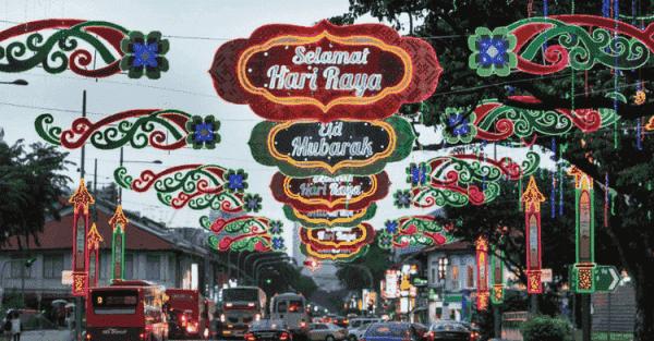 Hari Raya Puasa in Malasia