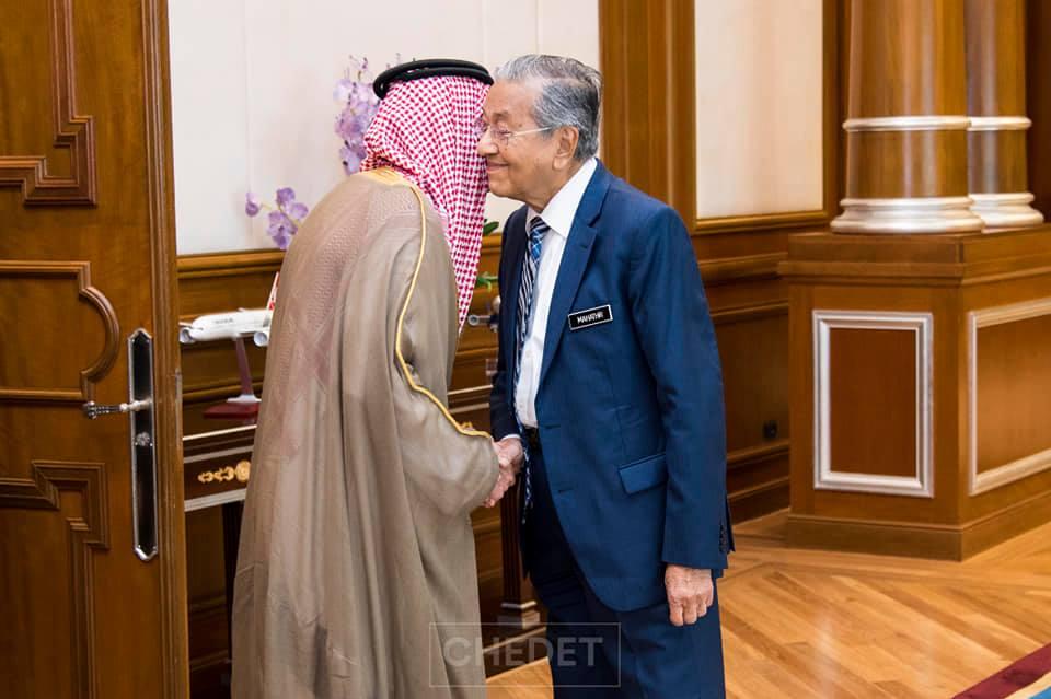 Adel Ahmed Al-Jubeir paid a courtesy call on PM Dr Mahathir, yesterday
