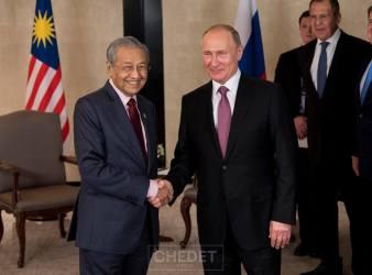 Dr. Mahathir bin Mohamad meets russa president putin