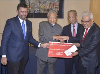 Larut MP Datuk Seri Hamzah Zainuddin receives the PPBM