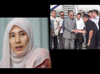 NURUL AND DR M