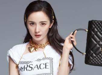 Actress Yang Mi Versace Campaign Source Courtesy
