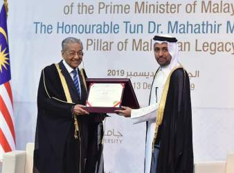 PM Dr. Mahathir conferred Honorary Doctorate of Philosophy from Qatar University for his political contributions