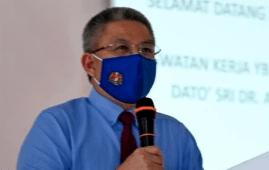 Adham Baba