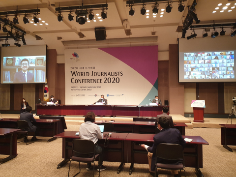 World Journalists Conference 1