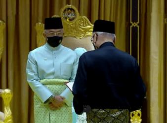 ismail sabri sworn