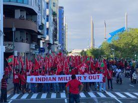 مالدیپ میں بھارتی فوج کی موجودگی کے خلاف مظاہرے