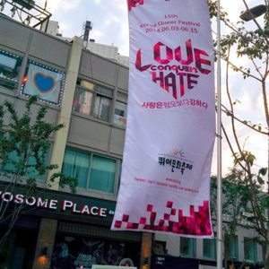 Seoul-Pride-Love-Hate-001