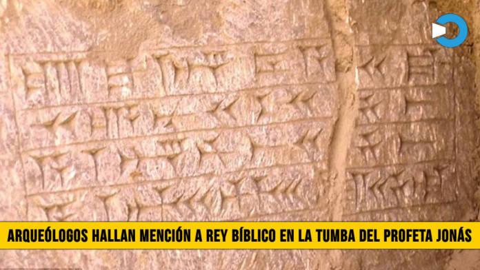 Impactante Hallazgo: Arqueólogos hallan Mención a Rey Bíblico bajo la Tumba del Profeta Jonás