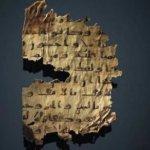 Antiguo manuscrito revela que texto bíblico fue borrado del Corán en siglo VIII
