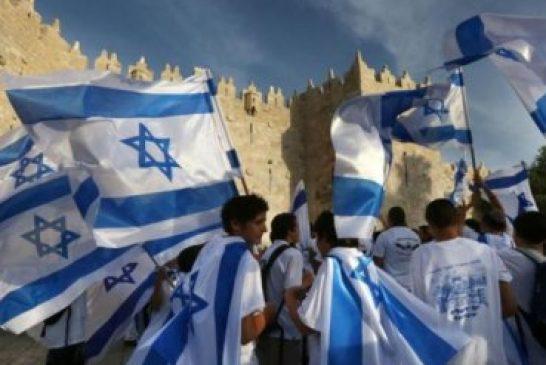 """Israel aprueba ley que declara al país """"exclusivamente judío"""""""