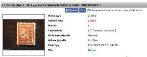ruskea_harv_vari_hoax