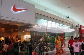 nike park mall of asia