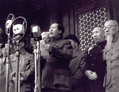 Mao_proclaiming_the_establishment_of_the_PRC_in_1949