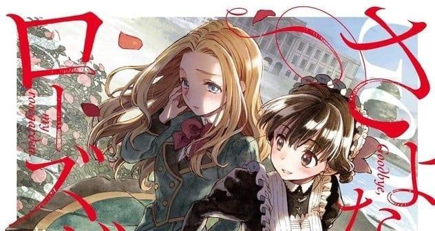 Seven Seas Licenses Goodbye, My Rose Garden Yuri Manga Series