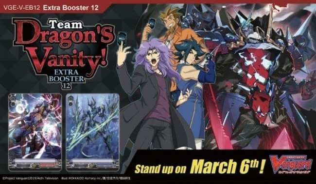 'CARDFIGHT!! VANGUARD' DISCOVERS 'TEAM DRAGON'S VANITY'