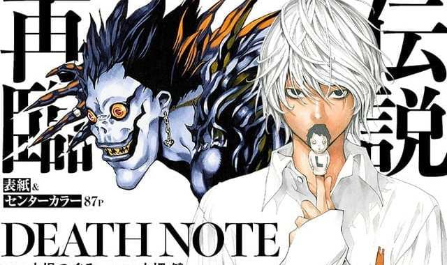 New Death Note Manga Art Revealed