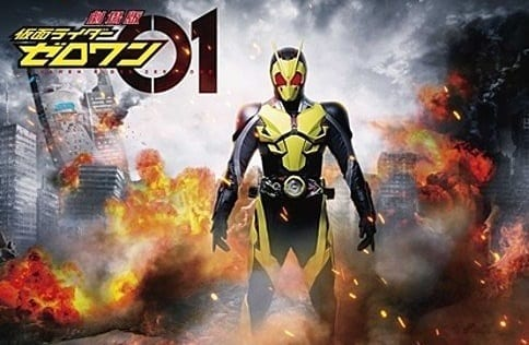July 23 Opening Set For Kamen Rider Zero-One/Mashin Sentai Kiramager Film