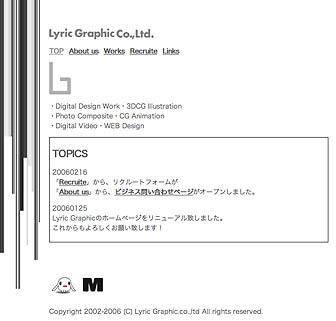 Lyric Graphic 2005 Web