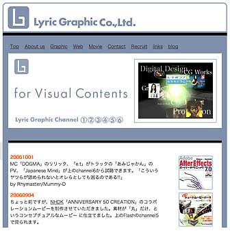 Lyric Graphic 2006 Web