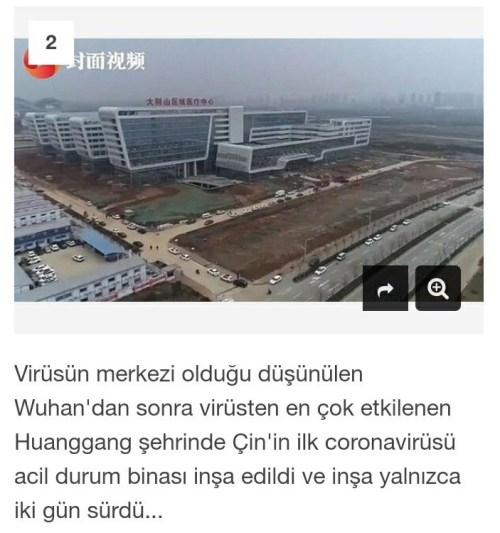 Çin'in Wuhan şehrinde sadece 2 günde hastane inşa ettiği iddiasını içeren haber görseli