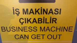 is makinesi cikabilir business machine can get out