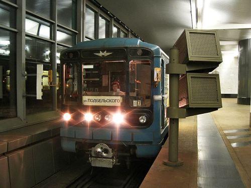 kadın metro sürücüsü