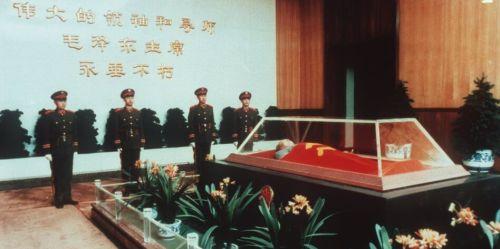 mao zedong mezarı