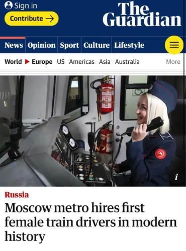 moskova metrosu haberi