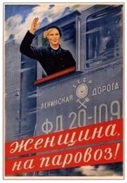 sovyetler kadın makinist