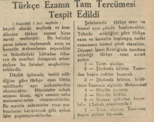 türkçe ezan tercümesi