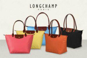 Mame Moda Longchamp, debutto alla New York Fashion Week. Le Pliage