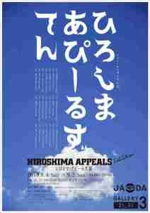 Mame moda Issey Miyake, mostra in ricordo di Hiroshima. Locandina mostra