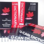 Learning to Read with U-CAN Dictionary – Giveaway