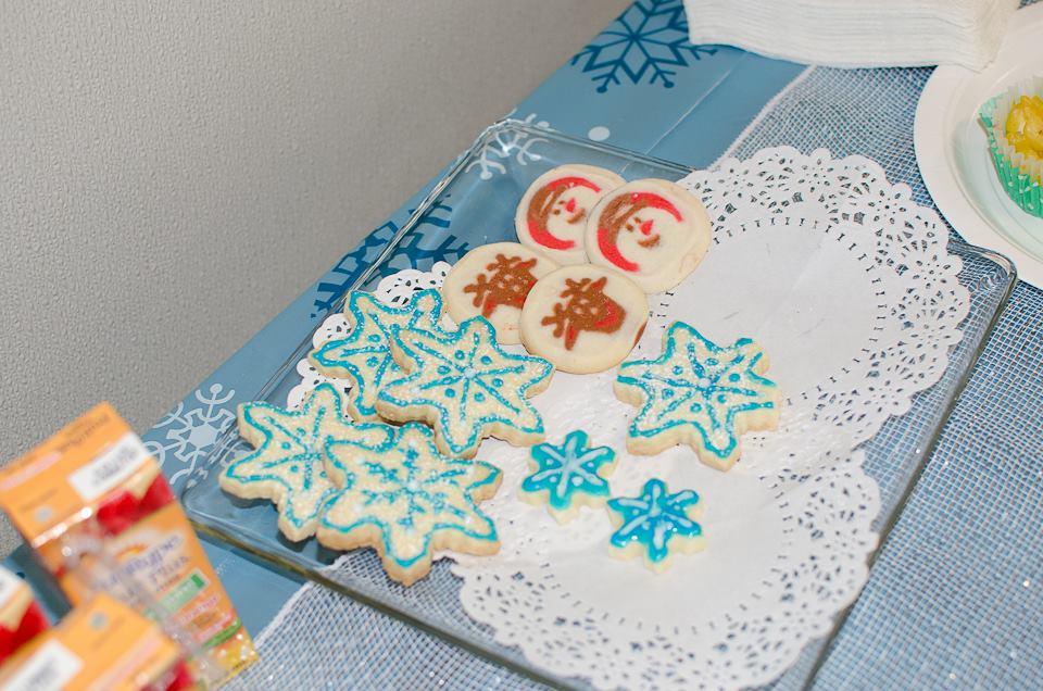 Shortbread Frozen Cookies