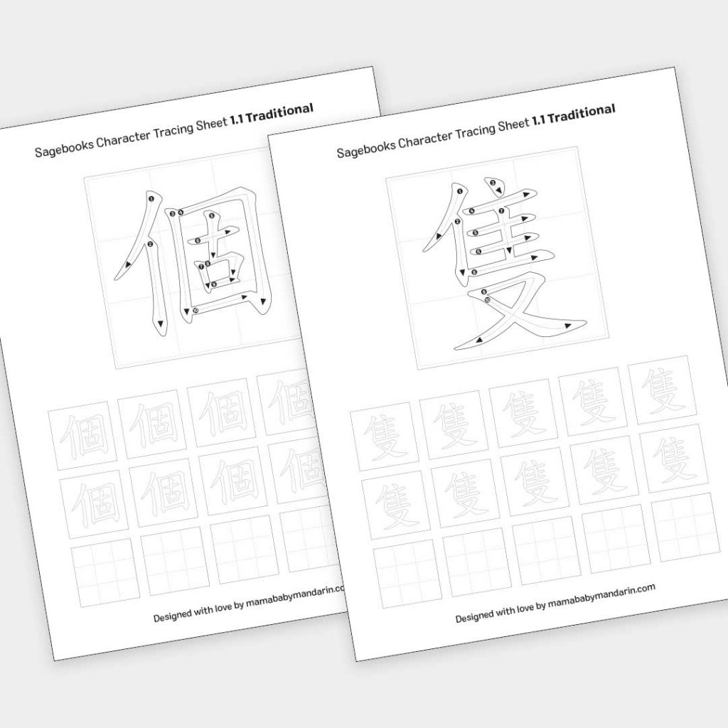 Character Tracing Sheets