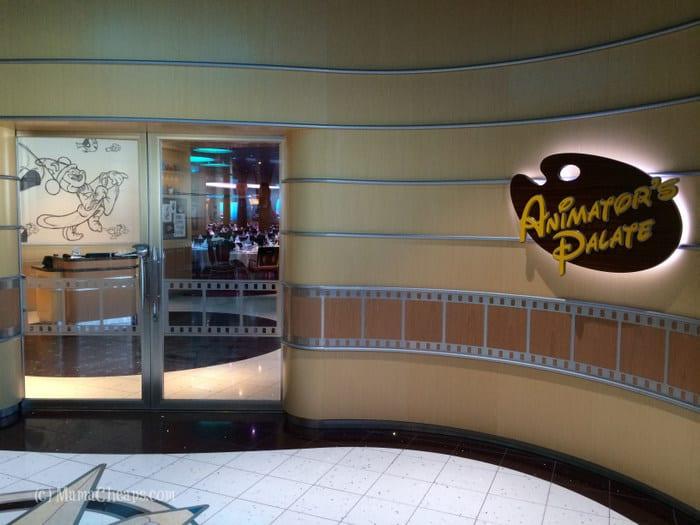 animators palate entrance