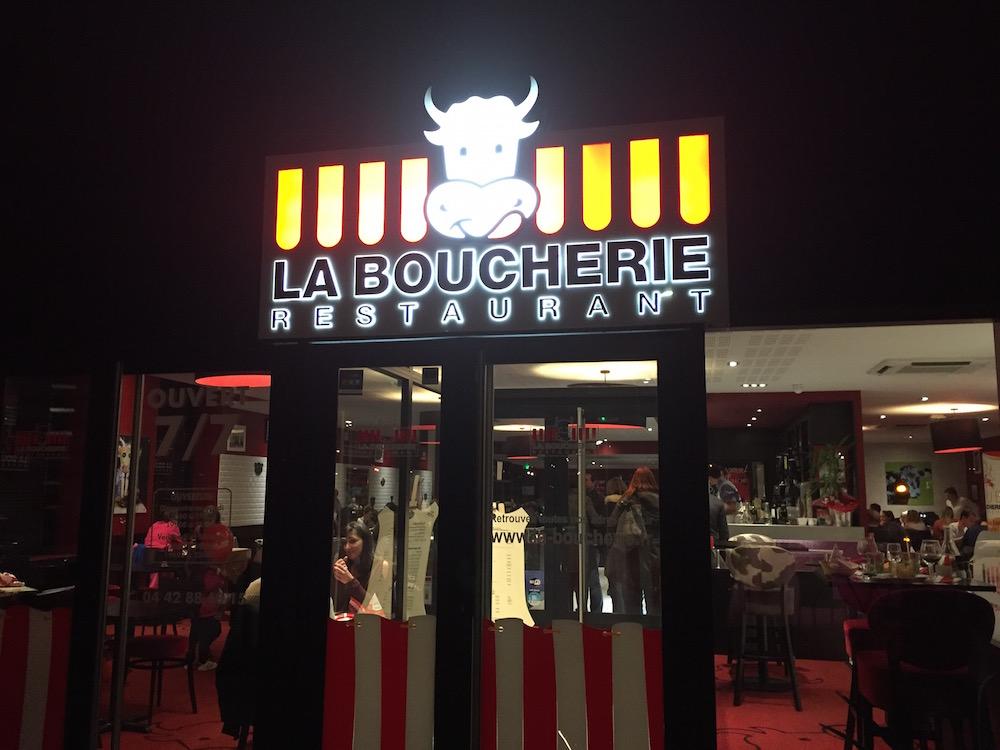 la Boucherie : restaurant de viande à Vitrolles