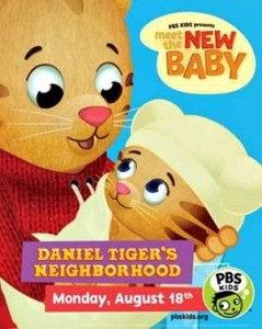 Daniel Tiger New Baby