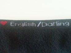 """""""Liebling"""" auf vielen Sprachen"""